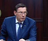Луценко: У Саакашвили выбор невелик: уехать в Голландию, пройти реадмиссию в Польше или быть экстрадированным в Грузию
