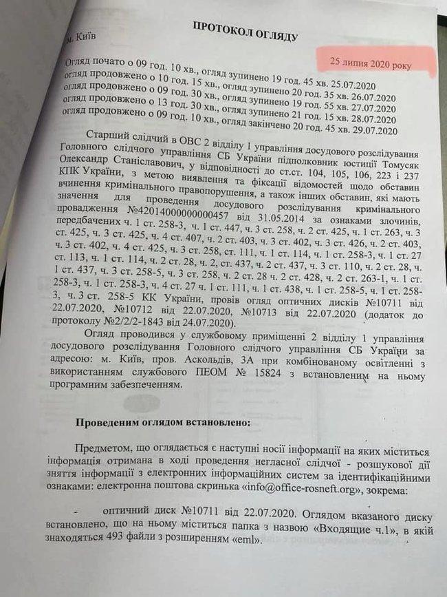 Арьев обнародовал материалы по делу вагнеровцев: Все доказывает циничную ложь власти 02
