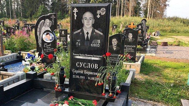 Журналісти ВВС знайшли могили російських військових, які загинули на Донбасі 03