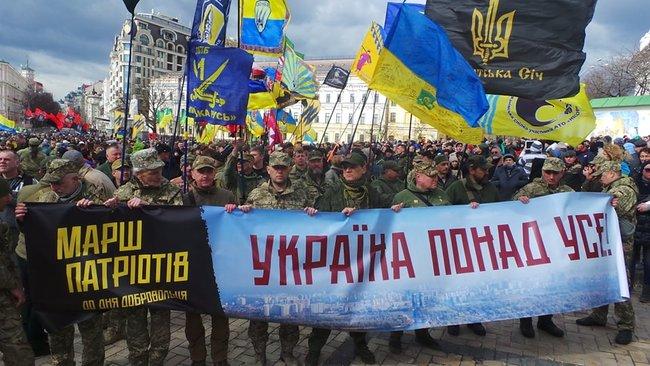 Добровольці зібралися в Києві на Марш патріотів: Ані кроку назад! Припинити політику капітуляції! 12