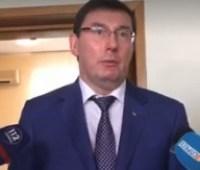 """Генпрокуратура открыла дело из-за миллионных премий руководству """"Нафтогаза"""", – Луценко"""