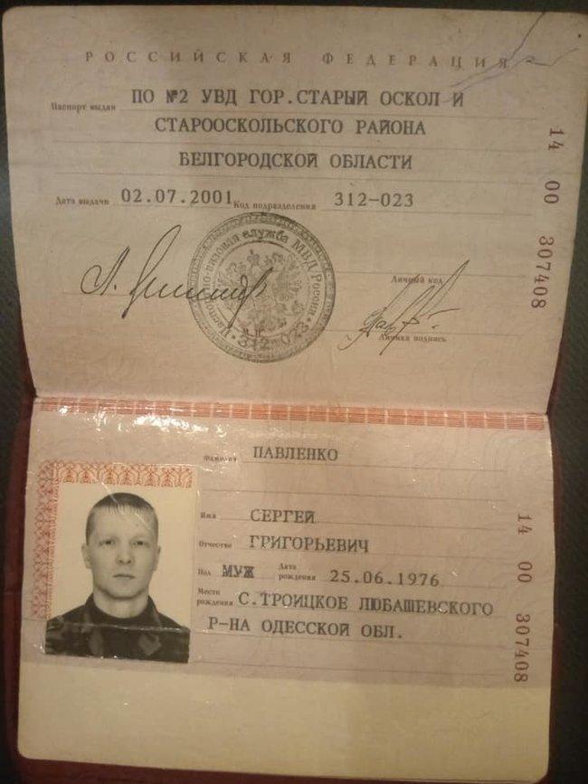 Арьев обнародовал материалы по делу вагнеровцев: Все доказывает циничную ложь власти 10