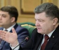 Порошенко ввел в действие решение СНБО о защите интересов Украины в Азовском море