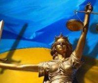 Суд разрешил замглавы Запорожского облсовета Марченко, подозреваемому в махинациях, отсутствовать дома с 23:00 до 06:00