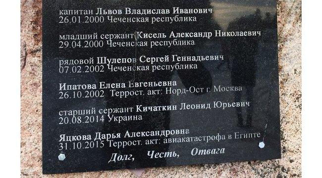 Журналісти ВВС знайшли могили російських військових, які загинули на Донбасі 05
