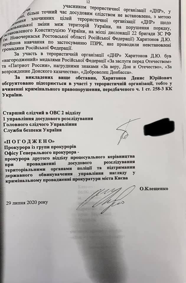 Арьев обнародовал материалы по делу вагнеровцев: Все доказывает циничную ложь власти 07