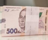 Депозиты 90 тысяч богатейших украинцев превышают 160 миллиардов