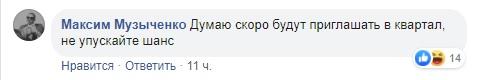 Змушений перейти кордон, - Богдан заявив, що виїхав з України після інтервю Гордону в звязку з фізичною загрозою 03