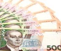 Нацбанк перечислил в госбюджет первые 15 миллиардов прибыли