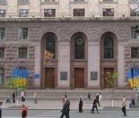 """Киев рискует остаться без тепла и горячей воды из-за долгов """"Киевэнерго"""" Ахметова, – КГГА (обновлено)"""