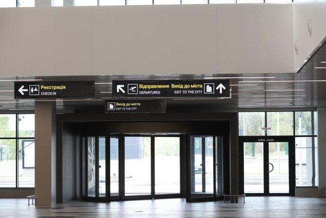 Новый терминал аэропорта Запорожья достроен, - мэр Буряк 14
