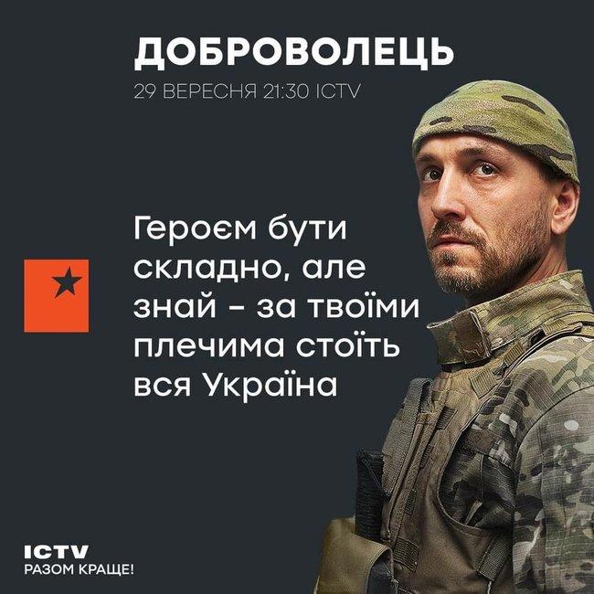 Офіцер ЗСУ, актор Олег Шульга: Страшно було йти у батальйон, який щойно вийшов з оточення - і повернулася лише половина. На одній чаші терезів була гідність, на іншій - страх 05