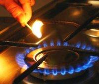 """""""Нафтогаз"""" обнародовал новые тарифы на газ для населения"""