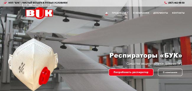 Испанский телеканал показал разгрузку респираторов из Украины 06