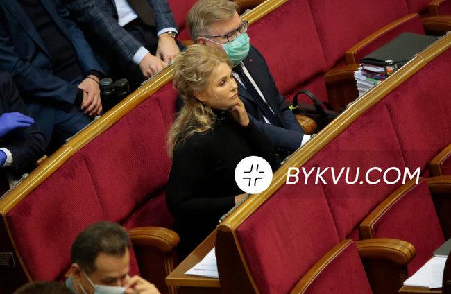 Єрмак зателефонував Тимошенко, вона покликала його ввечері в гості: Готова продовжити нашу розмову 03