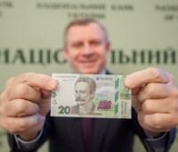 Нацбанк назвал причины падения курса гривни