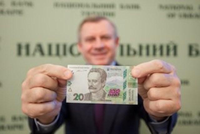 Курс гривни укрепился выше 27 грн/$ впервые с ноября