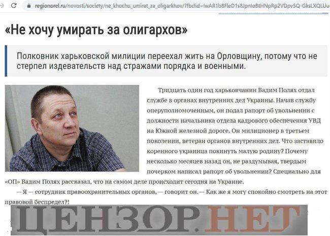 Зрадник в Укроборонпромі з доступом до держтаємниці 01