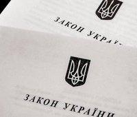 Рада приняла Кодекс процедуры банкротства