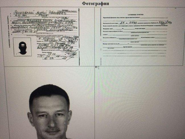 Кандидат у мери Києва Пальчевський є громадянином РФ 01