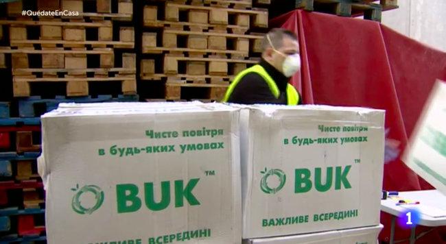 Испанский телеканал показал разгрузку респираторов из Украины 04