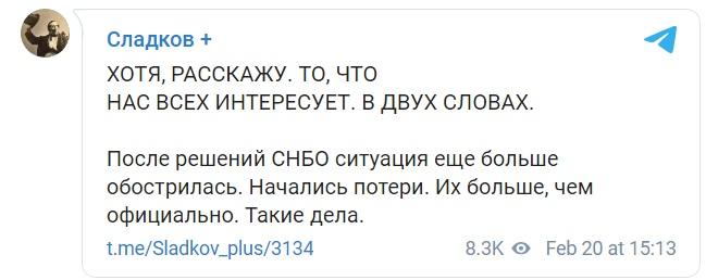 Пять убитих, троє поранених: росіяни зазнали втрат після обстрілів під Горлівкою, - роспропагандист 01