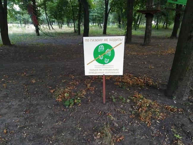 Стан Абхазія: в мережі показали запущену територію біля Донбас Арени 09