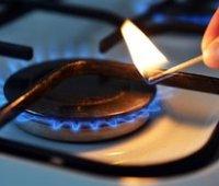 Нацбанк ожидает роста цен на газ для населения на 25% до конца года