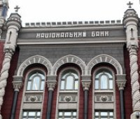 Нацбанк оштрафовал три банка за месяц