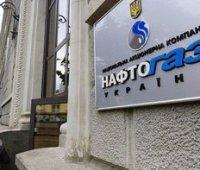 Руководство нового оператора ГТС Украины уходит в отставку, – СМИ