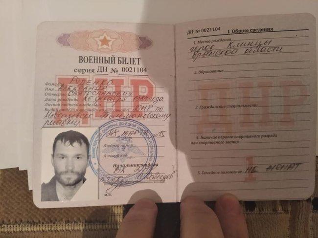 Арьев обнародовал материалы по делу вагнеровцев: Все доказывает циничную ложь власти 18