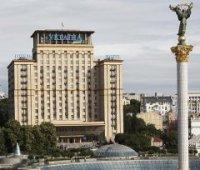 АМКУ начал проверку гостиниц Киева из-за роста цен накануне финала Лиги чемпионов