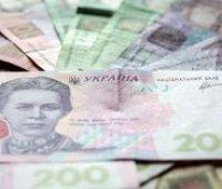 Минимальная зарплата в Украине с 2019 года вырастет до 4170 гривен, – Гройсман