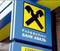 """Райффайзен Банк Аваль"" выплатит 4,2 миллиарда дивидендов"