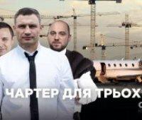 Власти Киева отдали 600 миллионов на ремонт Шулявского моста помощнику нардепа Микитася