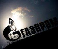 """""""Газпром"""" заявил о стороннем вмешательстве в решение арбитража в споре с """"Нафтогазом"""" (обновлено)"""
