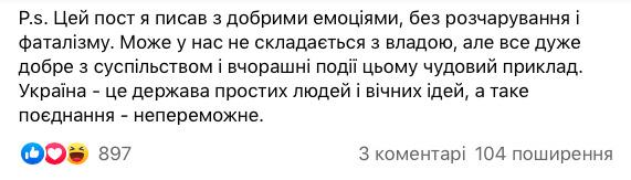 Парасюк: Зеленському потрібно завершувати, у нього не вийшло 02