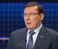 Генпрокуратура оспорила выдачу лицензий на добычу лития окружению Кононенко, – Луценко