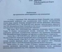 Одесский припортовый завод опять остановил работу
