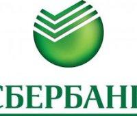 """Белорусский банк повторно подал заявку на покупку украинской """"дочки"""" """"Сбербанка"""""""