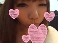【素人動画】第50号 巨乳美乳おま○こ美人変態美女!