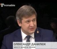 Данилюк напомнил об угрозе санкций ЕС при невыполнении обязательств по борьбе с офшорами