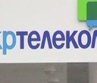 """""""Ощадбанк"""" получил право взыскать с """"Укртелекома"""" 1,1 миллиарда долгов"""