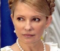 Мировое сообщество внимательно наблюдает за ситуацией в Украине в связи с военной агрессией со стороны РФ, - Тимошенко
