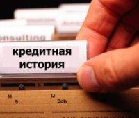 Доля проблемной задолженности шести крупнейших украинских бизнес-групп превышает 90%, – НБУ