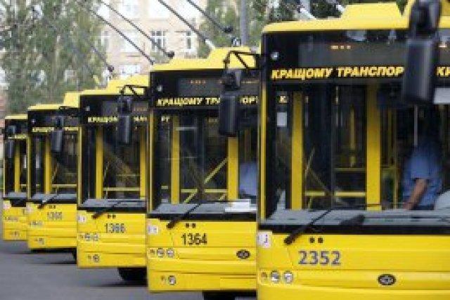 Проезд в общественном транспорте Киева подорожает в 2 раза (обновлено)