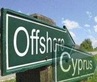 Кипр начинает закрывать счета офшорных компаний, – СМИ