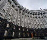 Кабмин внес изменения в программу назначения субсидий