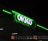 """СБУ провела обыски в офисах владельца заправок """"ОККО"""", – СМИ"""