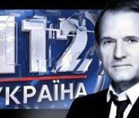 "У нового руководства телеканала ""112 Украина"" нашли связи с Медведчуком, – СМИ"